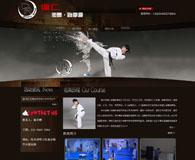 德仁街舞跆拳道优化案例